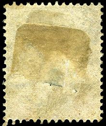 http://www.apfelbauminc.com/blog-content/220px-Hinge_remnant_on_stamp2.jpg