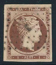 Hermes and the Stamps of Greece