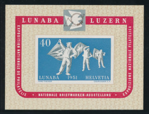 Stamp Exhibitions
