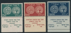 Israeli Stamps and What They Show Us About Philately