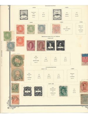 Valuable Foreign Stamps for Sale | Foreign Stamps for Collectors