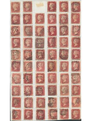 [(33), pl. #116,] partial plating of 234 stamps, VERY FINE