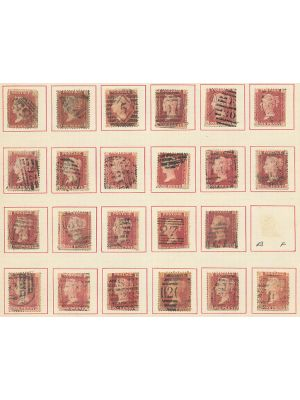 [(33), pl. #139,] partial plating of 239 stamps, VERY FINE