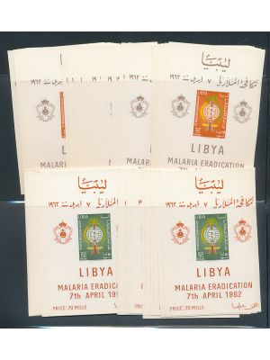 (218-219), footnoted souvenir sheets, 25 sets - 406851