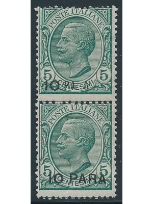 1908 10pa on 5c (6), vertical pair, with alternate surcharge on top issue (Sassone #1b), VERY FINE, og  (Sassone €15,000)