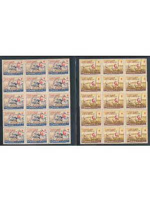 SG 101-104 (400) 1964 Anti-Tuberculosis set, in complete folded sheets EXTREMELY FINE, og, NH