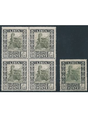 (27a), block of four, VERY FINE, og, two bottom stamps NH