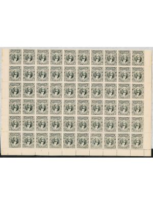 (152), sheet of 100, folded, VERY FINE-EXTREMELY FINE, og, NH