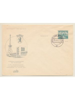 (9N108), First Day Cover, cacheted and unaddressed, VERY FINE  (MI €450)