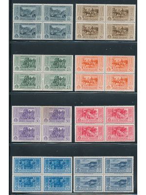 (280-289), blocks of 4, EXTREMELY FINE, og, NH - 407243