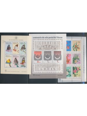 [MACAO - MINT MODERN SOUVENIR SHEETS] Macao represents the very first and the very last European colonial possession in Asia, Portuguese first arrived in the 16th century and it was only in 1999 that the last Portuguese governor left the Las Vegas of Asia