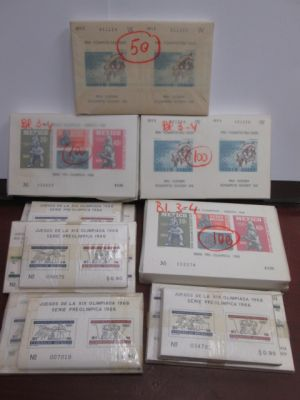 MEXICO - ALL MINT ALL NH SOUVENIR SHEET SELECTION - 407799
