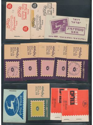 ISRAEL - BOOKLET SELECTION ALL MINT ALL NH stored on stock pages, these booklets are identified and valued using the Bale Catalogue. This group contains several dozen booklets from the mid 20th century. Some of the better items include; #B.4, B.6, B.7, B.