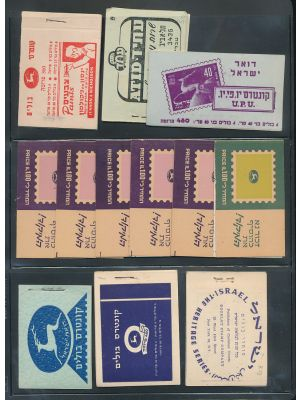 ISRAEL - ALL MINT NH SELECTION OF BOOKLETS stored on stock pages, these booklets are identified and valued using the Bale Catalogue. The booklets included in this group are from the mid 20th century. Some of the better booklets are; [B.5a, B.6b, B.7, B.8,