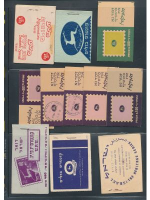 ISRAEL - ALL MINT NH BOOKLET SELECTION - 395806