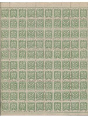(2), sheet of 100, separation between three stamps, otherwise intact, VERY FINE, og, NH