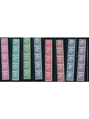 (704, 706, 708, 710-711, 756 & 759,) strips of five with black plate number on back, EXTREMELY FINE, og, NH  (MI €501.50)