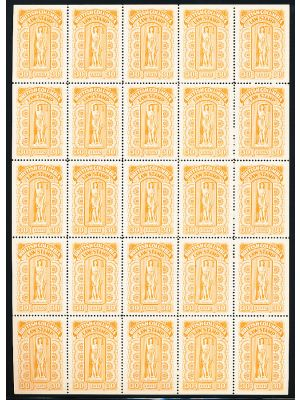 (BLC38, van Dam), sheet of 25, EXTREMELY FINE, og, NH (C$375 van Dam)