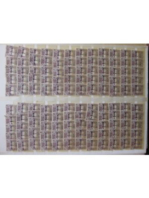 LATAKIA - Wonderful high quality stock of many hundreds neatly arranged in a stockbook. All VERY FINE, many better stamps