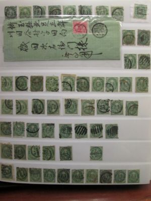 JAPAN - KOBAN CANCELLATION - Highly specialized collection of thousands of stamps and covers. Wonderful specialized collection