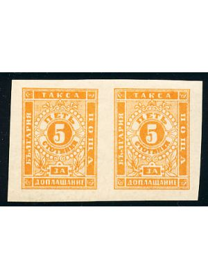(J4), pair, EXTREMELY FINE, og, NH (Scott value for two hinged singles)