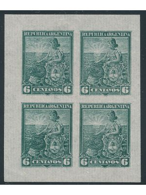 (128P), Proof, block of four, thin, vertically laid paper, EXTREMELY FINE, ungummed as issued