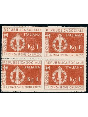 1944 Military Franchise issue, (Sassone #1), separating block of four, F-VF, disturbed og  (Sassone €200)