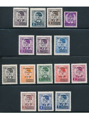 1941 Alto Commissario Regular Issues Overprints (Sassone #42-56), VERY FINE, og, NH (most signed Diena, Sassone €3800)