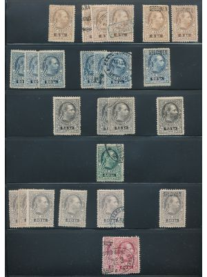AUSTRIA - TELEGRAPH STAMPS  Small stock of mint and used 1874 Telegraph stamps. Most notable is used Michel #12 (2), 15 (2), 16 (2), 17, etc., along with some Specimens and more. Gen. VERY FINE, some mint og (MI €557)
