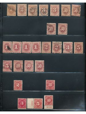 POSTAGE DUES Group of early mint and used Dues, arranged on a stock page. Included are better like mint #J3, J6 (no gum), J13 (PF cert), J20, J22 (3), J25, J27, J28 (regummed), J32, J63-J65 (NH), used #J7, J19, J26, J43, and more. Gen. VERY FINE, mint og