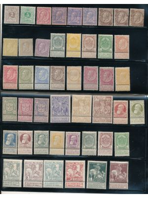 BELGIUM - ALL HIGH QUALITY MINT CLASSICS, MOSTLY PREMIUM and stored and identified in chronologically ordered glassines with light duplication throughout. The selection begins with beautiful examples of the issues of 1858 followed by very strong coverage