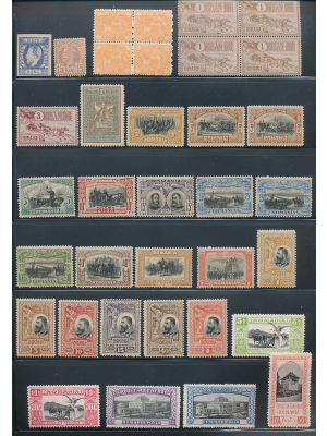 ROMANIA - HIGH QUALITY, ALL MINT SELECTION OF THOUSANDS of different Romanian stamps, beginning with better quality premium 19th century material followed by strong coverage through the 20th century about 1980, with light and manageable duplication throug