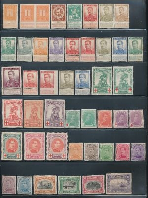 BELGIUM - HUGE, ALL-MINT SELECTION OF MANY THOUSANDS of different issues, beginning with nice quality material from the early 20th century followed by very strong coverage to about 1980. The selection is mostly light to moderately duplicated throughout, i