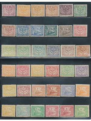 BELGIUM - PARCEL POST & RAILWAY STAMP SELECTION, ALL-MINT, stored and organized neatly in Michel numbered glassines with light duplication throughout. Much of the selection consists of premium material, including highlights such as #Q1 (including a block