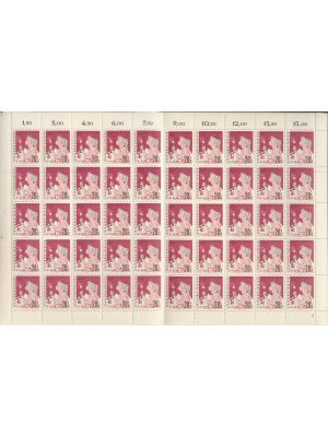 (9NB31-9NB34), 3000 sets. VERY FINE, og, NH (we scanned a sample)