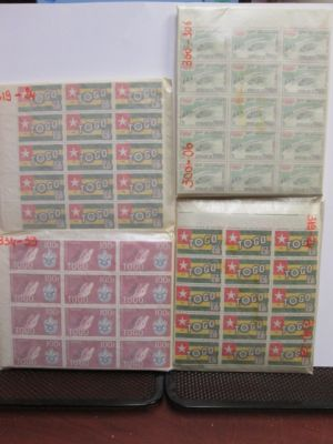TOGO - DEALER'S SELECTION - Very attractive mint never hinged selection of some 5,000 issues in complete sheets, strips, blocks duplicated in a very uniform fashion including sets like #364-368 (50), 369-375 (300), 386-391 (150), 401-406 (100), 421 (50),
