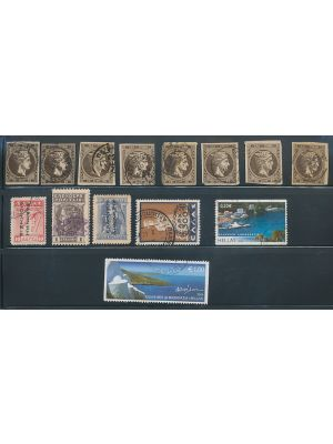 GREECE - SPECIALIST SELECTION  - Very impressive accumulation of over 400 mint and used issues from the earliest period of Greek philately all bearing the Hermes Head design, F-VF