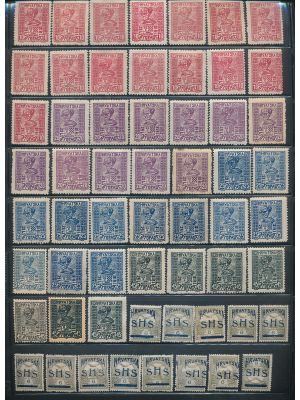 YUGOSLAVIA - CROATIA / SLAVONIA ISSUE - 1918, ALL-MINT, VIRTUALLY COMPLETE, stored neatly on clean black stock pages in chronological order. The selection is duplicated moderately, including a fantastic array of premium material like #2L3-2L4, 2L4A-2L5, 2