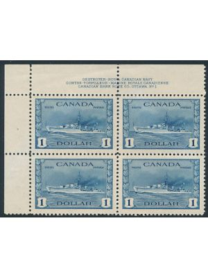 (262), plate # block of 4, EXTREMELY FINE, og, NH, (Unitrade C$900)