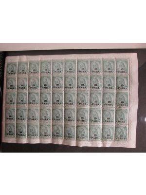 ALBANIA - Very attractive specialty lot of some 60 complete mint sheets covering the first three decades of Albanian philately, mostly the overprinted varieties including airmails. While the lot is duplicated specialist collectors would certainly benefit