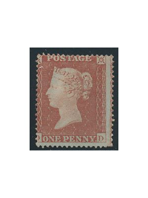 (14), scarce mint stamp, F-VF, og