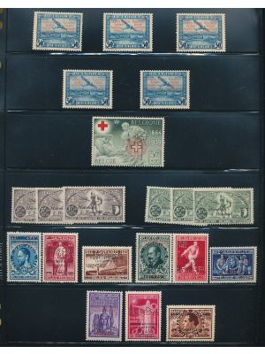 BELGIUM - PRIVATE ISSUES - Interesting selection of privately overprinted issues from 1931 to 1953, arranged on stock pages. Included are UNESCO overprints, and more. Gen. VERY FINE, og, most are NH  (Officiel €286)