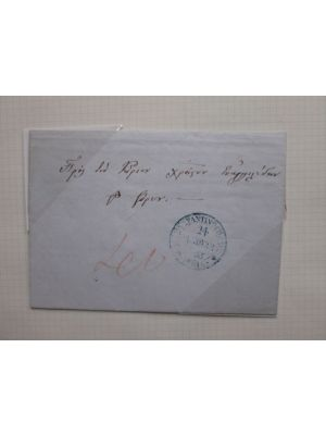 GREECE - VERY NICE COLLECTION on a clean set of Scott Specialty pages. Begins with a stampless disinfected cover, 1896 Olympic set complete and many better. Well worth a look