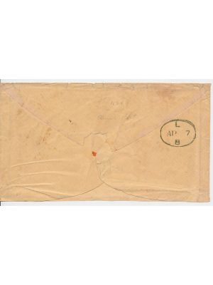 (5), tied-on cover to Maine, VERY FINE - 401870