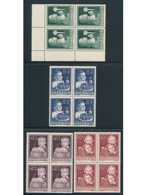 (B260-B263), blocks of four, EXTREMELY FINE, og, NH