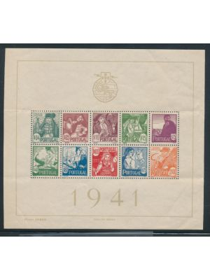 (614a), creases extending past horizontal perforations, VERY FINE, og, NH