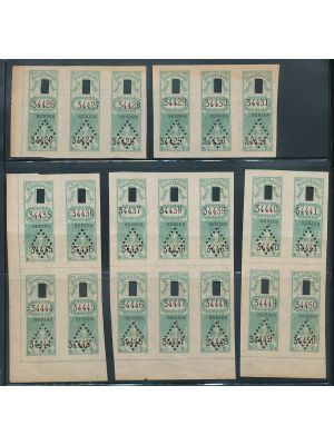 LOCK SEAL STAMPS - Group of 34 Series K Lock Seal stamps on stock pages. All are the same design and within the same serial number range with some in blocks and in strips. Gen. VERY FINE, or better. Unusual