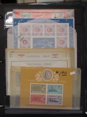 GHANA - ALL-MINT SOUVENIR SHEET SELECTION - 405281