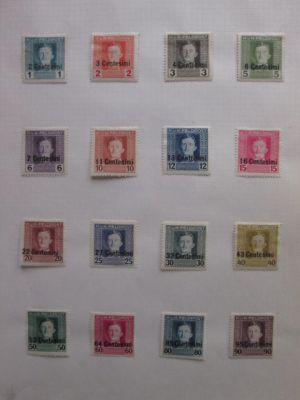 (N1/NP4), mint and used sets and singles, with varieties - 402712