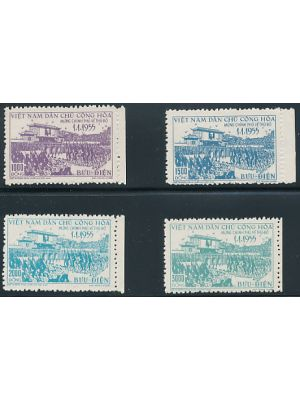 (28-31), VERY FINE, ungummed as issued - 402749
